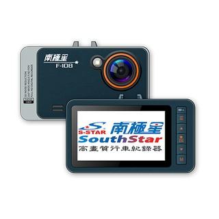 【安里數位】南極星F-108 1080P WDR高畫質行車紀錄器 +16G