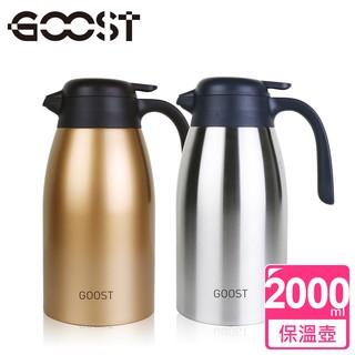 3月下殺>>【美式-GOOST】316不鏽鋼大容量保溫保冷壺2000ML(2色可選)