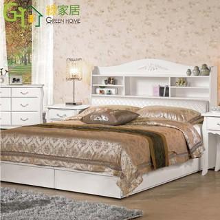 【綠家居】琳達 法式白5尺皮革雙人抽屜床台組合(床頭箱+三抽床底+不含床墊)