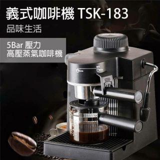 ☕EUPA☕5bar義式濃縮咖啡機《可打奶泡》TSK-183