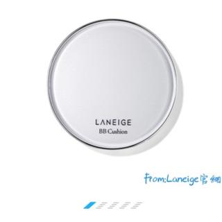(可議價)韓國LANEIGE蘭芝 BB舒芙蕾水凝霜-毛孔隱形升級版SPF50+PA+++ 盒裝或補充蕊