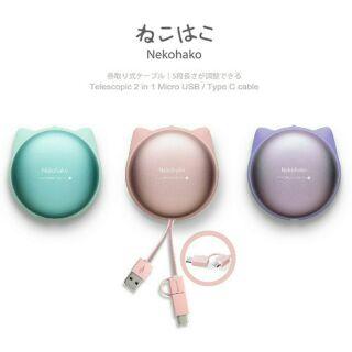 現貨 PROBOX 淺草貓 Type-C &MicroUSB雙用充電傳輸線(1M)數據伸縮線 臺灣製