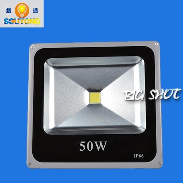 投射燈-LED平板型投光燈防水戶外燈室外燈泛光燈廣告燈50W投射燈110v