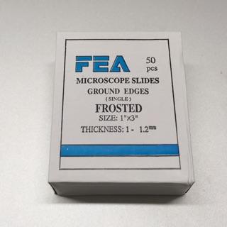 生物顯微鏡 載玻片-單邊磨砂載玻片