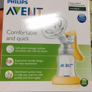 Philips Avent手動吸乳器二手
