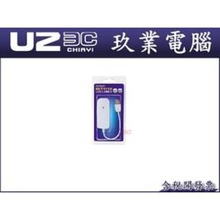 【全新附發票】登昌恆 Uptech NET111H USB2.0 網路卡 『嘉義U23C』