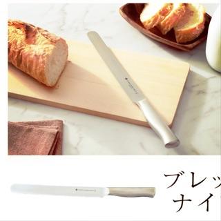 柳宗理 日本製 麵包刀 21cm