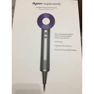 【阿魚書店】Dyson Supersonic 戴森吹風機 HD01 (紫色)