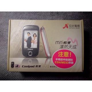 LTMS 非智慧手機 搭配亞太 Coolpad S108