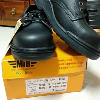 KS凱欣鋼頭安全鞋