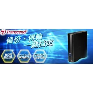創見 8T SJ35T3 8TB USB3.0 3.5吋外接硬碟 另有 WD SEAGATE
