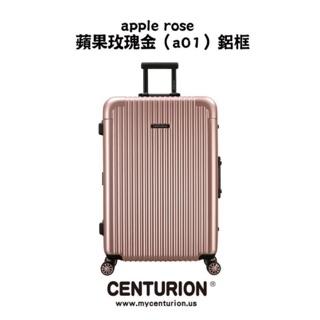 全新-百夫長Centurion行李箱26寸