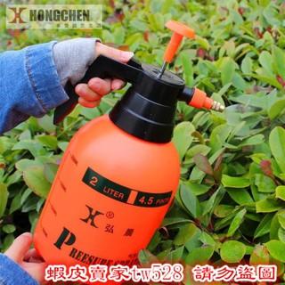 手持園藝噴水壺 氣壓式噴霧器 噴壺灑水壺澆花噴壺