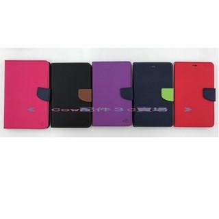 三星 Galaxy Tab A 9.7 4G LTE SM-P555Y《陽光雙色系列》平板保護套書本皮套 平板套側翻套