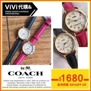 & 新款 COACH 情侶手錶 女錶 男錶 真皮 皮帶 石英錶 品牌錶 精美腕錶 手鏈 輕奢時裝表 對錶