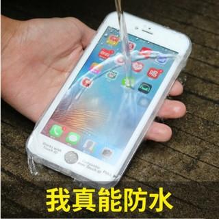 Apple iPhone i6s 三防手機殼i6 i6s 防水防塵防摔保護殼全