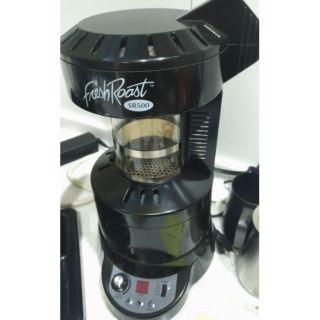 [週年特價] 全新 SR500 烘焙機