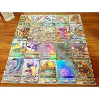 新品\n神奇寶貝卡牌 對戰卡 收藏卡 英文日月 GX閃卡20張一組送10張EX卡