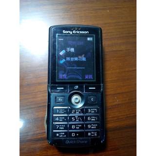 Sony Ericsson K750i W800i