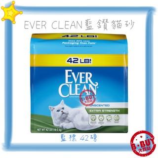 BBUY EVER CLEAN 藍鑽 藍標 貓砂 42磅 42LB 袋砂 水晶砂 松木砂 球砂 鐵槌 犬貓寵物用品批發