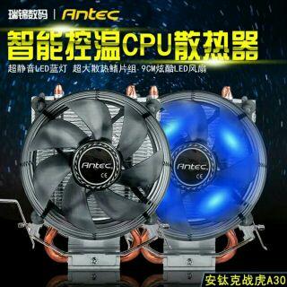 安鈦克 Antec塔扇 靜音風扇 銅底雙導管 塔扇 CPU散熱器 cpu風扇 多平台 intel amd  AM4風扇