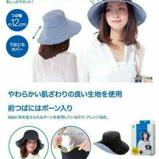 日本抗UV防曬遮陽帽