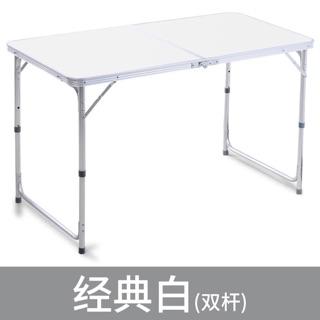 折疊桌/露營桌