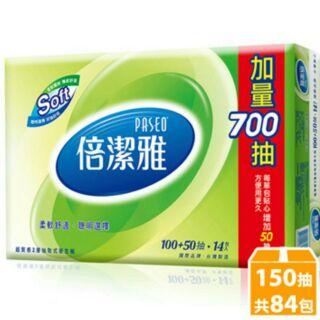PASEO倍潔雅抽取式衛生紙(150抽84包)