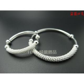 純銀 編織麻花 大人 寶寶小孩親子款 伸縮可調式手環