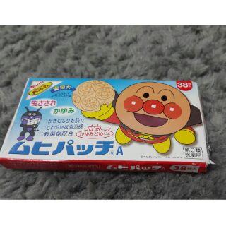 日本帶回~池田模範堂~麵包超人止癢貼(超有效)