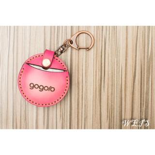 Gogoro鑰匙皮套 牛頭層 植鞣革 手工染製 桃紅色