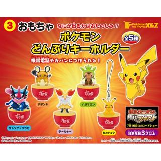 pokemon寶可夢神奇寶貝公仔 食記SUKIYA 牛丼 皮卡丘 甲賀忍蛙 全套5款 貨號SUKIYA ㄆㄥˊ芃芃玩具