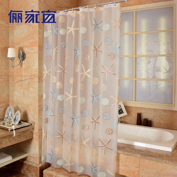 浴簾防水防黴PEVA淋浴簾浴室窗簾衛生間隔斷簾