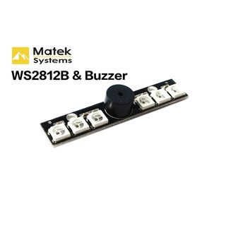 [菜鳥飛行DIY]Matek WS2812B LED & 5V 有源蜂鳴器 Naze32 SP Racing F3可用