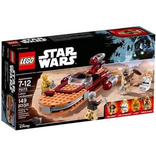 日安新營 LEGO 75173  Luke's landspeeder