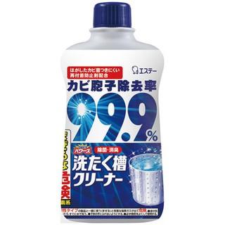 日本 愛詩庭 ST 雞仔牌 洗衣槽專用清潔劑 550g