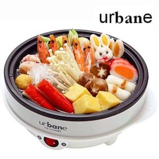 urbane 電火鍋 / 多功能美食鍋