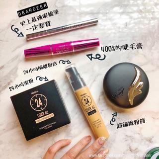 泰國代購必備彩妝