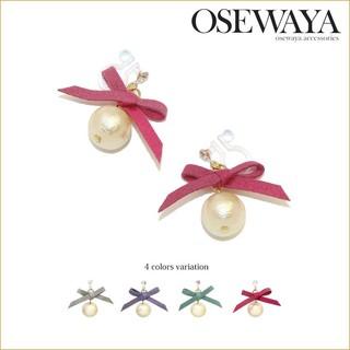 日本代購 OSEWAYA 耳夾 耳環 蝴蝶結 珍珠 正品 日本製