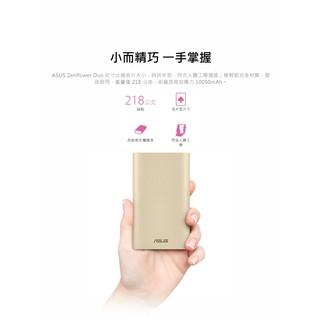 Asus ZenPower Duo 10050mAh行動電源 雙USB