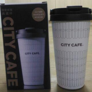 CITY CAFE 探索城市典藏杯