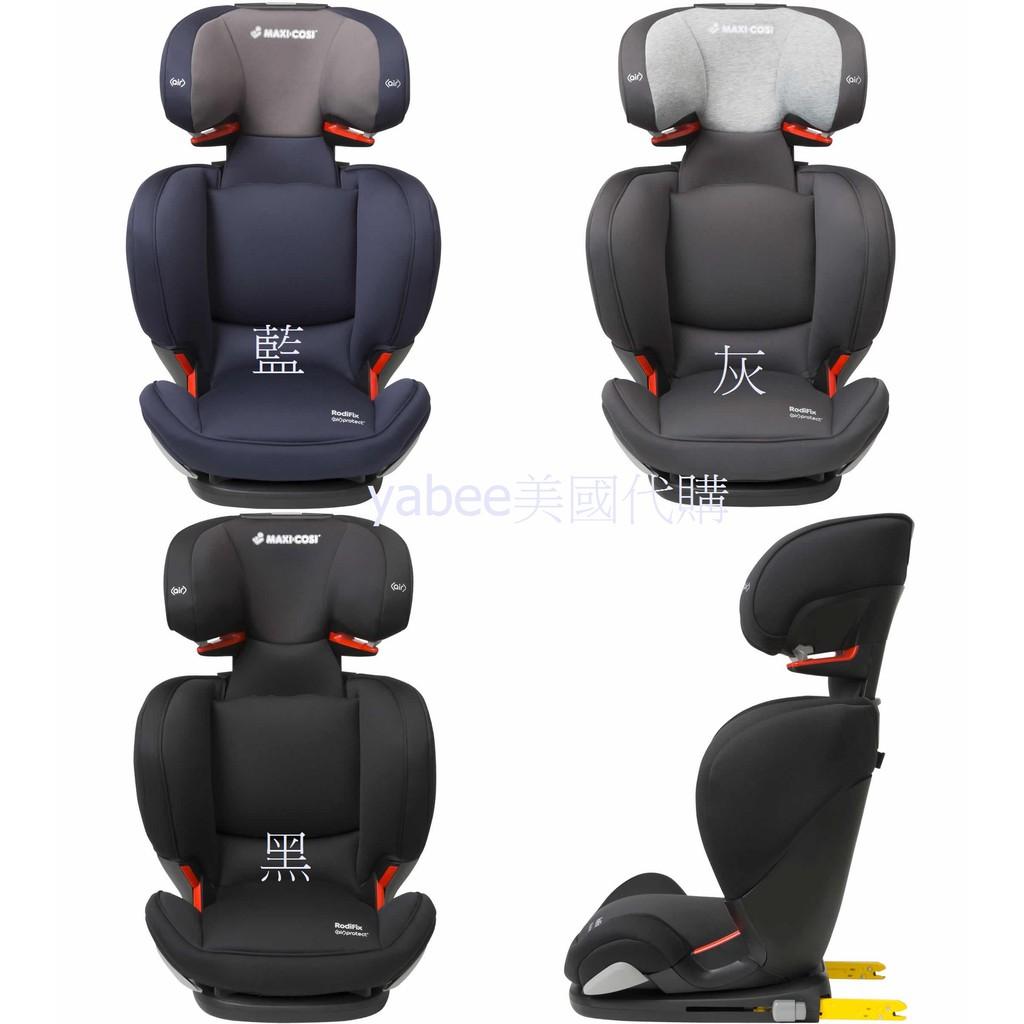 【蓁寶貝】Maxi cosi RodiFix 兒童成長型汽車安全座椅/多角度舒適汽座 雙側isofix 美國代購直郵