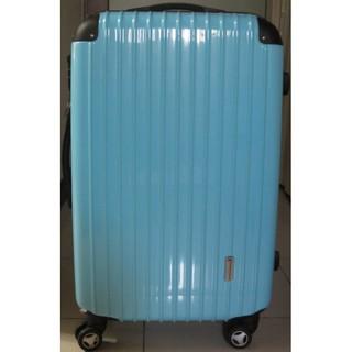 英國皇家 Kinloch Anderson 金安德森 24吋 淺藍 行李箱