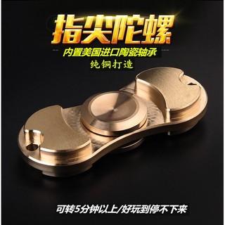 美國EDC HandSpinner 純銅指尖陀螺減壓旋轉手指陀螺黃銅Torqbar Brass玩具
