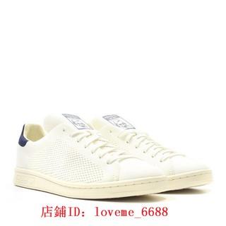 Adidas Stan Smith OG Primeknit Red PK 藍 男女鞋 S75148