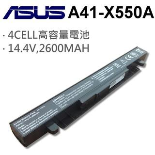 ASUS 華碩 A41-X550A 日系電芯 電池 F550LB F550LC F550V F550VB F550VC