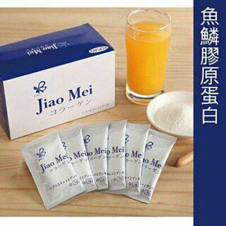 日本【NIPPI】膠媚生技膠原蛋白粉 (30包/盒)1480元,挑戰市場最低價兩盒2700元!