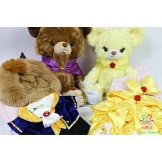 日本迪士尼新款大學熊娃娃 《美女與野獸》 貝兒公主 野獸娃娃跟衣服一組賣