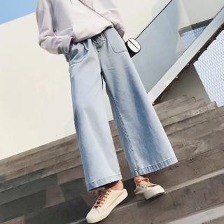 鬆緊腰闊腿牛仔褲女寬鬆學生韓版寬褲九分褲