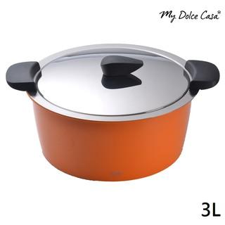 【媽咪最愛】Kuhn Rikon HOTPAN 休閒鍋 湯鍋 悶燒鍋 3L 橘色 [ADB01]